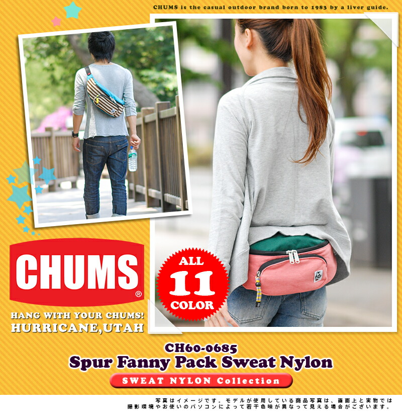 Bum-bag of CHUMS( Kiamusze)