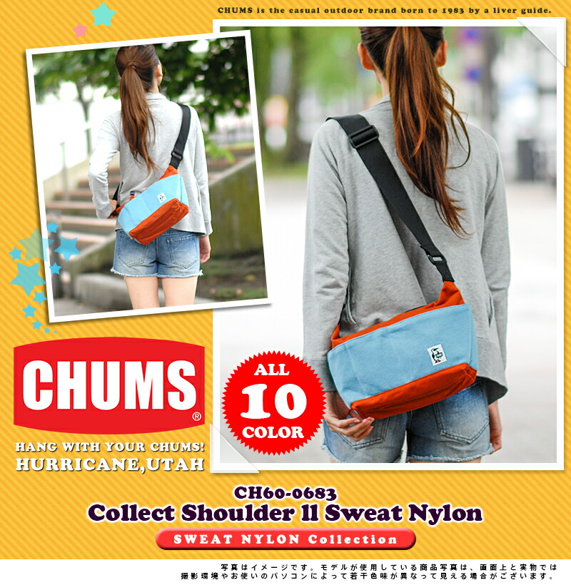 Shoulder bag of CHUMS( Kiamusze)