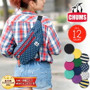 Chums CHUMS! Waist bag CH60-0626 (CH60-0503) men's women's body bag body back West porch waist bag diagonally over bags