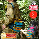 Chums CHUMS! Backpack waist bag CH60-0676 men's women's fashion shop in the largest sale ♪ fs3gm
