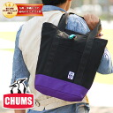 Chums CHUMS! Tortured bag CH60-0687 mens ladies large B4 popular brands