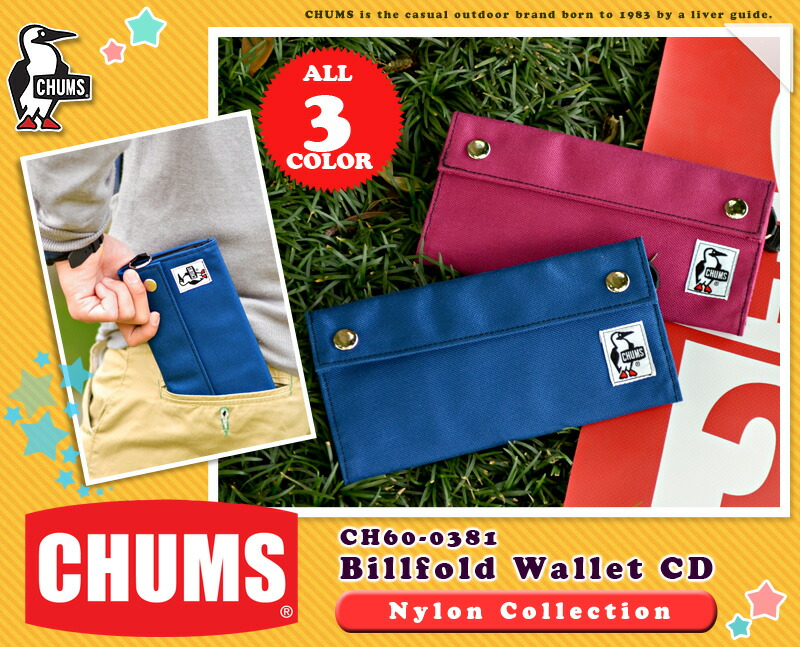 Long wallet of CHUMS( Kiamusze)