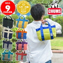 Chums CHUMS tote bag S CH60-0726 men's women's gender unisex unisex border