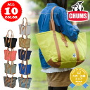 Chums CHUMS! In cute tote bag [Tote Bag Sweat Leather] CH60-0841 men women commuters [store] our biggest sale!