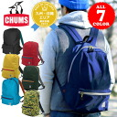 Fashionable CHUMS chums backpack nylon (Hurricane Day Pack CD) Backpack Backpack Rucksack daypack CH60-0276 mens Womens unisex school high school students