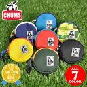 Chums CHUMS! Coin purse CH60-0293 mens ladies wallet, Noh