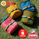 Chums CHUMS! In largest chalk bag CH60-0573 mens ladies mail order shop sale!, Noh