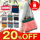Chums CHUMS! 2way Tote shoulder bag autrans [Outerlands Bag Sweat Nylon] CH60-0910 mens ladies also bag birthday gift ss201306