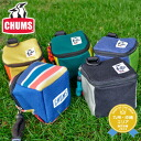 Chums CHUMS! Poach cubes pouch CH60-0813 men's women's shop in largest sale ♪ fs3gm