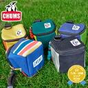 Chums CHUMS! Poach cubes pouch CH60-0813 men's women's shop in largest sale ♪ fs3gm