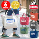 Chums CHUMS! [Washed Canvas Tote, tote bag ウォッシュドキャンバストート CH60-0870 men's women's fashion cute commuter school Mama bag fs04gm