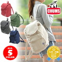 Chums CHUMS! Backpack ポケットデイ Pack [Washed Canvas Pocket Day Pack] CH60-0934 mens ladies [store]