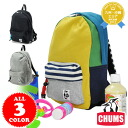 Chums CHUMS! Stylish cute backpacks キッズハリケーンデイ Pack CH60-0347 kids backpack outing children kids boys girls school bag