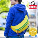 Chums CHUMS! Waist bag CH60-0626 (CH60-0503) men's women's body bag body back West porch waist bag diagonally over bags