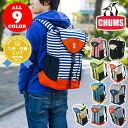 Chums CHUMS Pack rucksack CH60-0680 (CH60-0553) men's women's school high school student mass outdoor bags fashionable and colorful