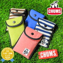 Chums CHUMS! Men's women's CH60-0728 long snap case スマホケース digital camera case, Noh