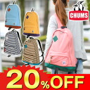 Chums CHUMS! Classic day Pack Backpack [Classic Day Pack Sweat Nylon] CH60-0681 (CH60-0315) men's gift women's school high school students stylish birthday gifts