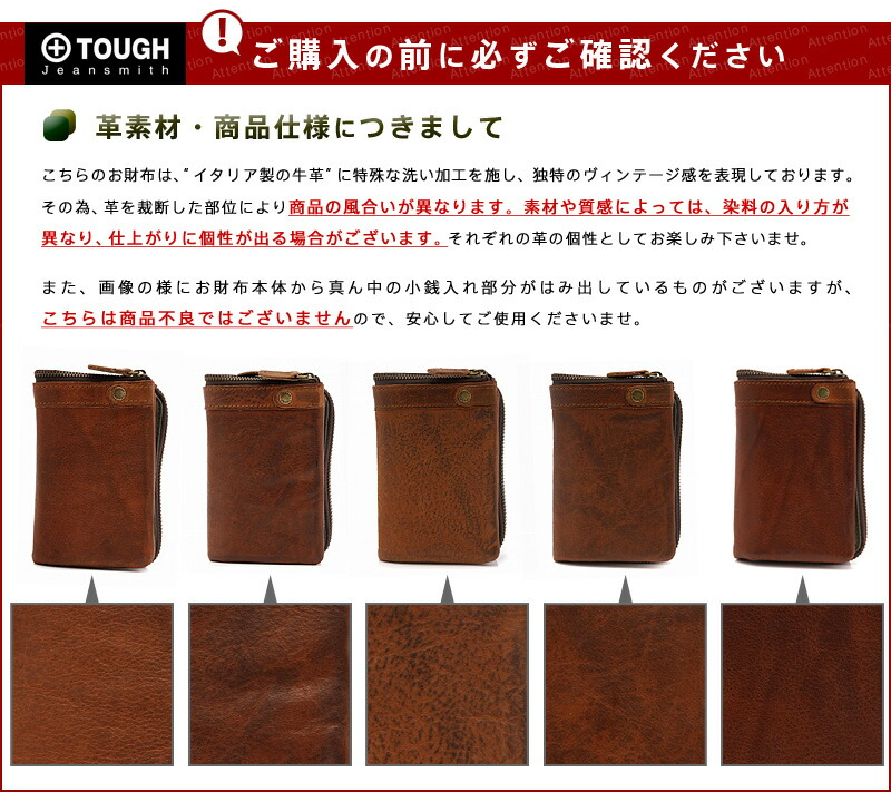 Folio wallet  of TOUGH