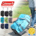 Coleman Coleman! 3-way Boston Carey (75 L) rolling Boston LG [ROLLING BOSTON LG] cbl4031 mens ladies [store]