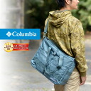 Colombia Columbia! at most 2 way tote bag shoulder bag PU7070010 mens ladies shop sale ♪ fs3gm