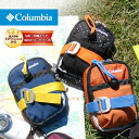 Colombia Columbia! In maximum pouch PU7207010 mens ladies shop sale ♪ fs3gm