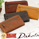 Dakota Dakota wallet dimple Saif L-shaped zipper wallet ladies long wallet leather leather goods cloth Dakota wallet