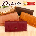 Dakota Dakota! 33502 Ladies leather leather wallet