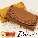 Brand dakota ranking magazine publication fs3gm which there is a coin purse for Dakota Dakota wallet Daisy wallet long wallet real leather leather leather round fastener Lady's women in