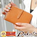 Dakota Dakota! Fold two fold wallet purse 30070 (30970) two, wallet ladies wallet purse women's leather cowhide leather Dakota pennies and