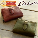 Dakota Dakota! Wallet 2 fold wallet 30102 (31502) wallet leather zip around folding wallet