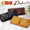 Dakota Dakota! Wallet 30105 (31505) leather leather leather ladies women's coin purse is brand rankings