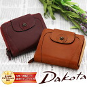 Dakota Dakota folding wallet 2 fold wallet large zip around 30001 (32001) purse leather Ladies purses, and