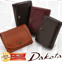 Dakota Dakota! Read Classic classic L-shaped ファスナーウォレット 30006 (32006) Dakota wallet ladies 2 fold wallet ladies leather leather popular brand folding wallets