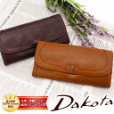 Dakota Dakota long wallet leads classic 30014 (32014) coin purse wallet leather leather ladies women's coin purse and gift brand rankings