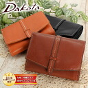 Dakota Dakota! Two fold, fold wallet 2 fold wallet 30083 (30983) women's purse wallet leather leather leather women's and Dakota brand rankings