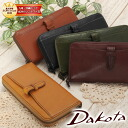 Dakota Dakota! Zip around wallet 30123 (31523) purse Saif Croc purse leather leather leather leather popular brand ladies women's coin purse and gifts