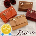 Dakota Dakota! Tri-fold goods cloth 34,080 ladies zipper brand case wallet purse leather fs3gm.