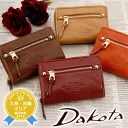 Dakota Dakota! Two fold wallet 34081 ladies brand two fold fold wallet leather zip around wallet fs3gm