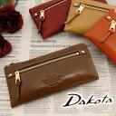 즉 지갑 여성용 장 지갑 34086 Dakota (다코타) 추천 지갑 지갑을 두껍게 만들어주는 포괄적 지갑 여성 브랜드 가죽 fs3gm