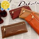 Instant wallet ladies wallets 34086 Dakota (Dakota) featured goods cloth purse wallet purse women brand leather
