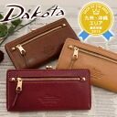 Dakota Dakota! Coin purse wallet 34087 ladies brand leather leather coin purse and