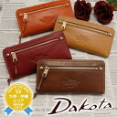 Dakota Dakota zip around wallet 34088 ladies brand wallet leather coin purse and