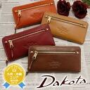 Dakota Dakota zip around wallet 34088 ladies brand wallet leather coin purse and