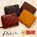Dakota Dakota pick two fold wallet 36800 ladies fold wallet mesh leather leather