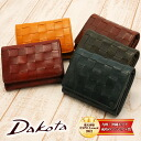 Dakota Dakota! 2 Fold wallet 36802 ladies fold wallet leather leather mesh fs3gm