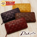 Dakota Dakota! Leather zip around wallet 36804 ladies
