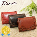 Dakota Dakota! 2 Fold wallet 2 fold wallet 34221 folded wallet wallet ladies women leather purses, and Dakota leather journal