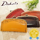Dakota Dakota wallet Daisy Saif Dakota wallets wallet Daisy purse Dakota women's Magazine posted on coin purse and gifts gift brand dakota