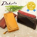 Dakota Dakota L-shaped zipper wallet 34224 Dakota wallet Dakota wallet Dakota Daisy magazine