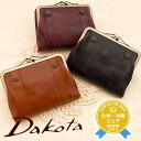 Dakota Dakota! Read Classic purse coin fold wallet 30000 (32000) ladies purse two Dakota Dakota wallet popular brand leather lead classic